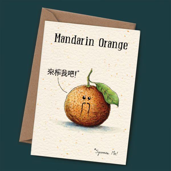 Mandarin Orange Card